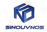 北京有为诺思科技股份有限公司 最新采购和商业信息