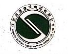 江苏苏源建设集团有限公司 最新采购和商业信息