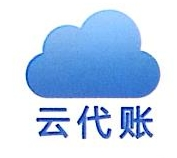北京云代账互联网科技有限公司 最新采购和商业信息