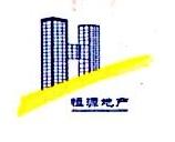 北京恒源房地产经纪有限公司