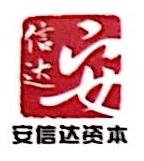 山东鼎贝卓国际贸易有限公司 最新采购和商业信息
