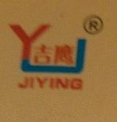 义乌市博驰进出口有限公司 最新采购和商业信息
