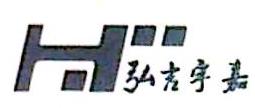 深圳市弘吉宇嘉光电科技有限公司 最新采购和商业信息
