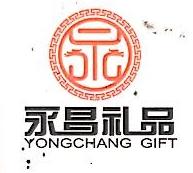 北京尚乾永昌商贸有限公司 最新采购和商业信息