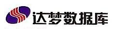 武汉达梦数据库有限公司 最新采购和商业信息