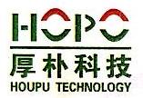 东莞市厚朴新能源科技有限公司