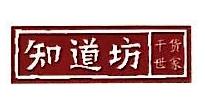 知道坊(厦门)贸易有限公司