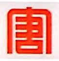 大唐长春第二热电有限责任公司