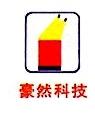 江苏豪然喷射成形合金有限公司 最新采购和商业信息