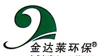 宜兴市金达莱环保科技有限公司 最新采购和商业信息