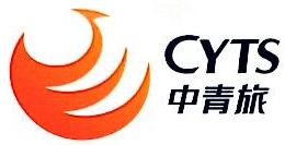 绍兴市中青旅旅游有限公司 最新采购和商业信息