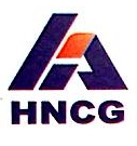 海南第二建设工程有限公司