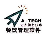 江西赛世纪信息产业有限公司 最新采购和商业信息