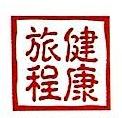 陕西康泰国际旅行社有限公司 最新采购和商业信息