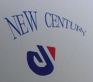南京国海纺织有限公司 最新采购和商业信息