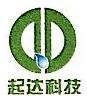杭州史宾纳机械设备有限公司