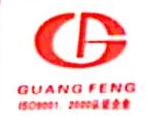 天津广丰英达金属制品有限公司