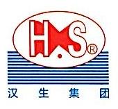 深圳市欣汉生科技有限公司