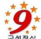 天津市九星装饰工程有限公司 最新采购和商业信息