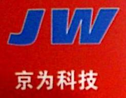 湖南京为科技有限公司 最新采购和商业信息