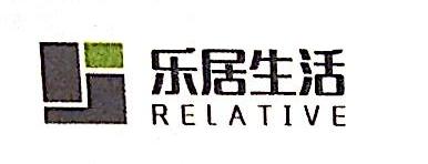 广州常乐家居科技有限公司 最新采购和商业信息