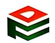 长沙德福房地产经纪有限公司 最新采购和商业信息