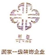 浙江贺盈实业股份有限公司 最新采购和商业信息