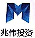 厦门兆伟投资有限公司 最新采购和商业信息