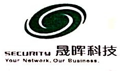 南通晟晖未来科技贸易有限公司 最新采购和商业信息