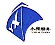 南通永兴船务有限公司 最新采购和商业信息