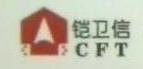 深圳市铠卫信安全科技有限公司 最新采购和商业信息