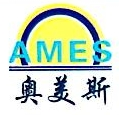 杭州奥美斯印刷器材有限公司 最新采购和商业信息