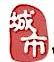 梅州市本地通传媒科技有限公司 最新采购和商业信息