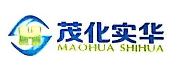茂名实华东成化工有限公司 最新采购和商业信息