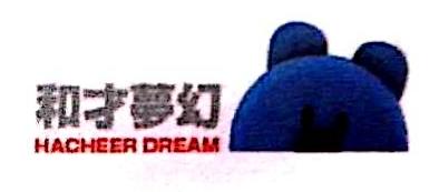 北京和才梦幻文化传播有限公司 最新采购和商业信息