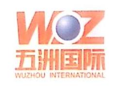牡丹江五洲国际商贸博览城有限公司