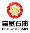 无锡市宝金石油化工有限公司 最新采购和商业信息