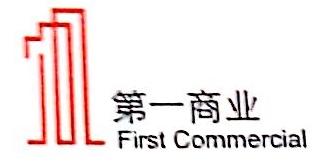 第一摩码商业运营管理(北京)有限公司 最新采购和商业信息