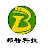 长沙邦特生物科技有限公司 最新采购和商业信息
