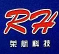 深圳荣航科技有限公司 最新采购和商业信息