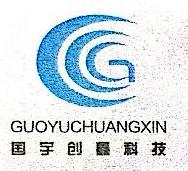 深圳市国宇创鑫科技开发有限公司 最新采购和商业信息