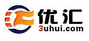 深圳市优汇信息技术有限公司