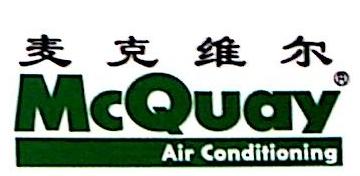 安徽健节环境工程有限公司