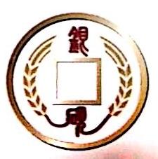 广东银硕酒业有限公司 最新采购和商业信息