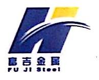 杭州富吉金属材料有限公司