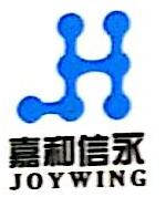 北京嘉和信永税务师事务所有限公司