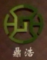 深圳市前海鼎浩木城网络有限公司 最新采购和商业信息