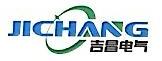 温州吉昌电气有限公司 最新采购和商业信息
