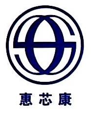 深圳市惠芯康电子有限公司 最新采购和商业信息