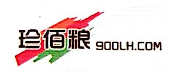 西安珍佰粮行有限公司 最新采购和商业信息